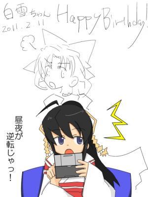 白雪ちゃん生誕祭2011