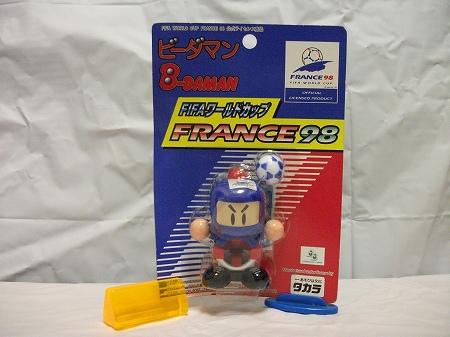 b-daman20100905DSCF0154.jpg