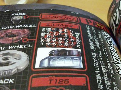 b100123DSCF0130.jpg
