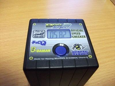 b100206DSCF0032.jpg