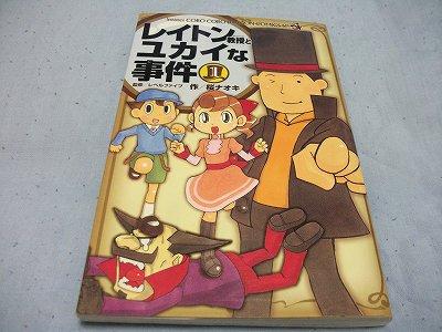 book100227DSCF0030.jpg