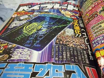 book100227DSCF0048.jpg