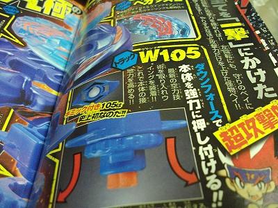 book100315DSCF0011.jpg
