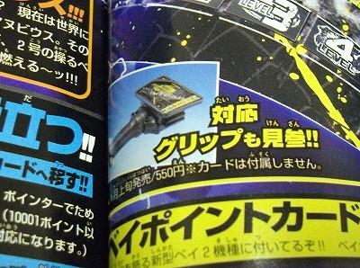 book100315DSCF0015.jpg