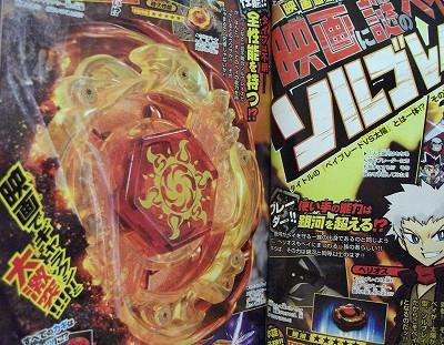 book20100502DSCF0132.jpg
