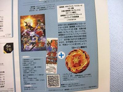book20100502DSCF0139.jpg