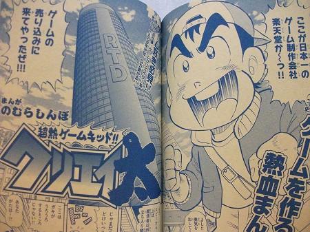 book20100630DSCF0026.jpg
