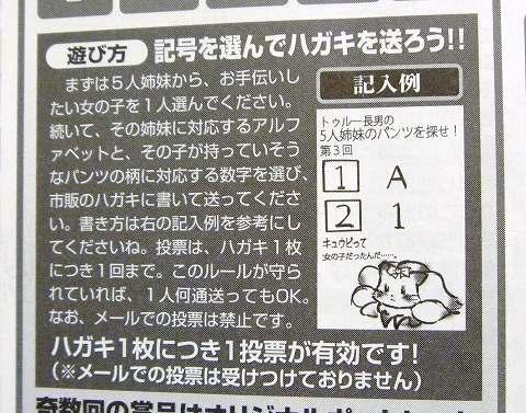book20101030P1010267.jpg