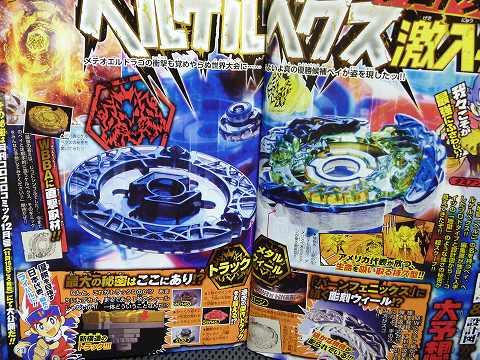 book20101030P1010278.jpg