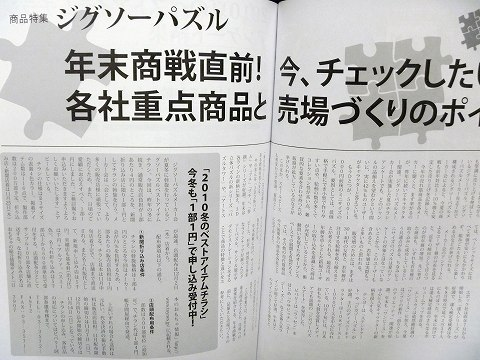 book20101108P1010339.jpg