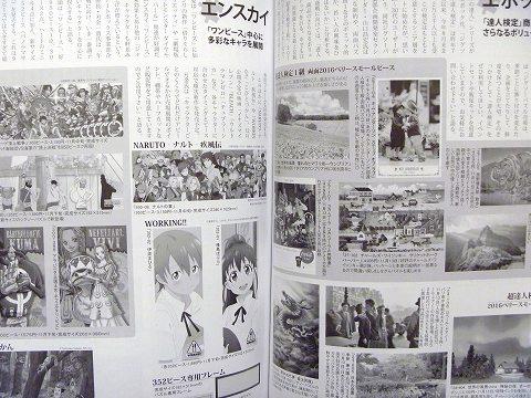 book20101108P1010341.jpg