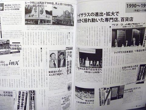 book20101108P1010343.jpg