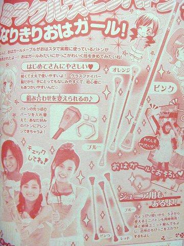 book20101108P1010349.jpg