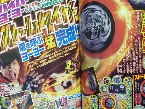 book20101115P1010448.jpg