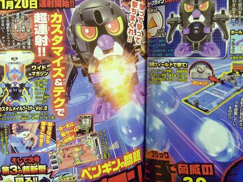 book20101115P1010450.jpg