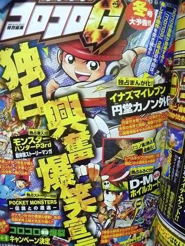 book20101115P1010453.jpg