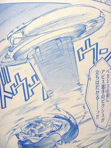 book20101115P1010460.jpg