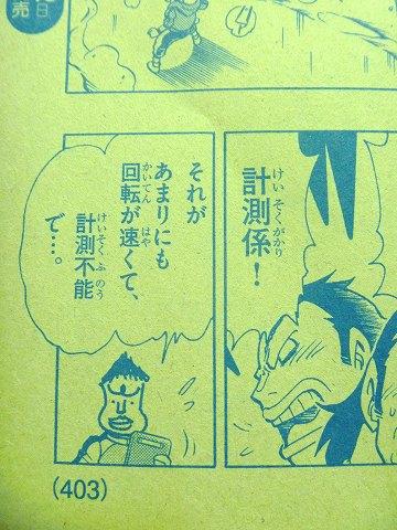 book20101115P1010461.jpg