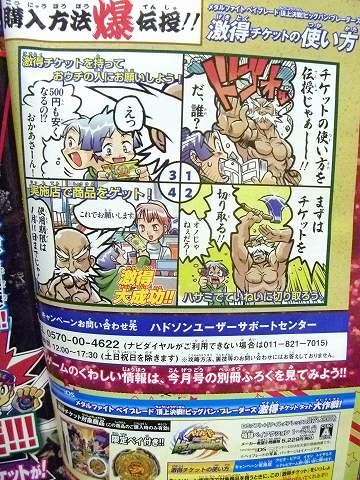 book20101115P1010470.jpg