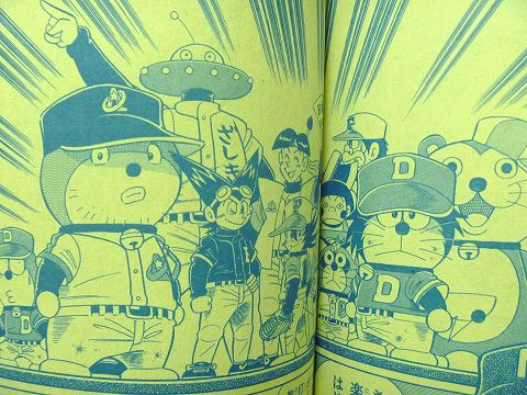 book20101115P1010476.jpg