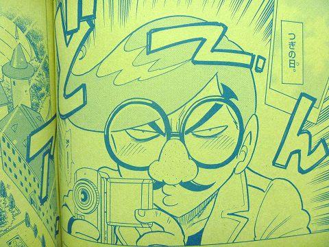 book20101115P1010477.jpg