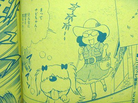book20101115P1010478.jpg