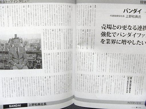 book20110122P1010908.jpg