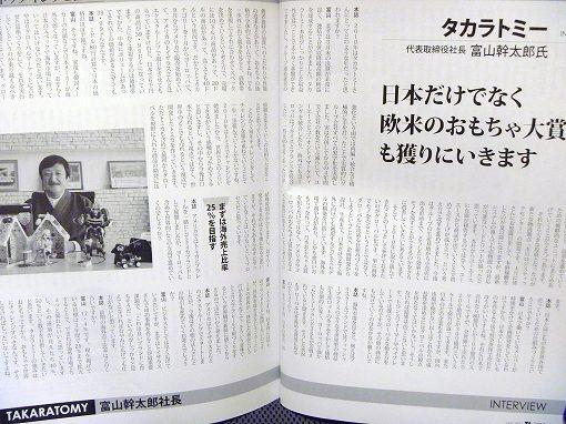 book20110122P1010909.jpg