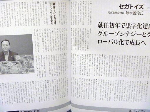 book20110122P1010910.jpg