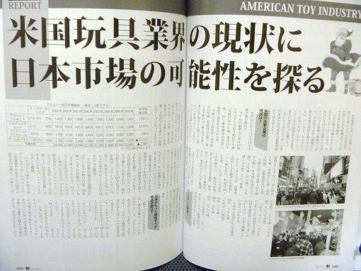book20110122P1010911.jpg