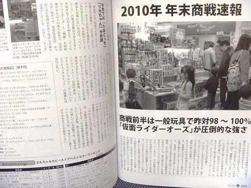 book20110122P1010915.jpg