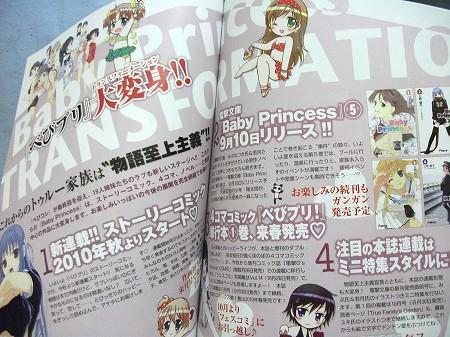 books20100712DSCF0069.jpg
