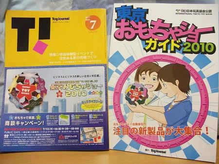 books20100723DSCF0105.jpg