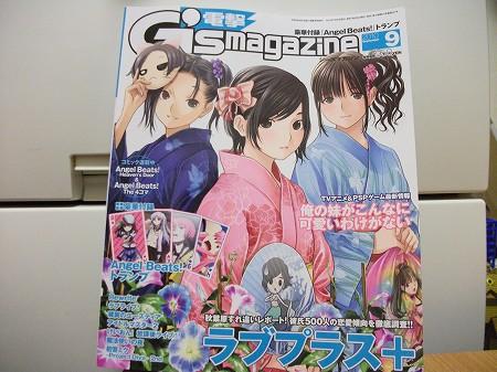 books20100731DSCF0136.jpg