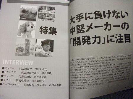 books20100823DSCF0027.jpg
