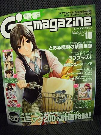 books20100830DSCF0072.jpg