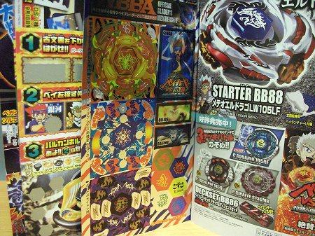 books20100830DSCF0085.jpg