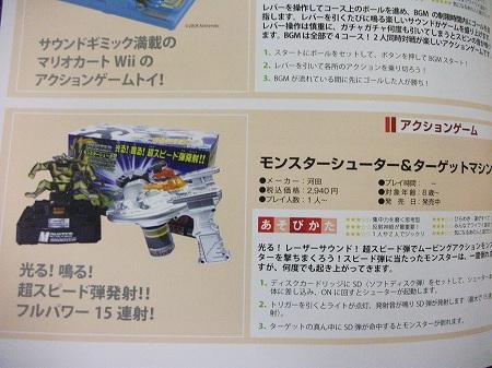 books20100913DSCF0171.jpg