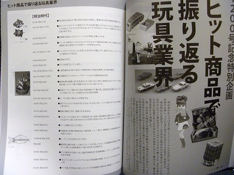 books20101013P1010147.jpg