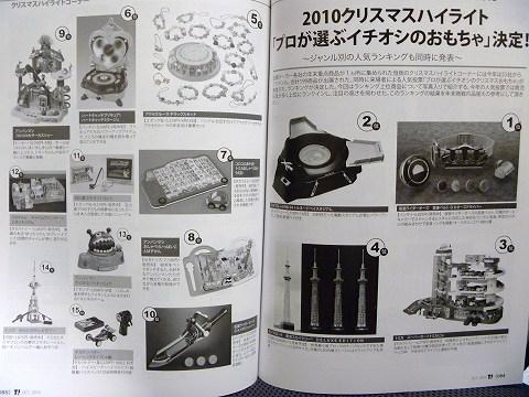 books20101013P1010149.jpg