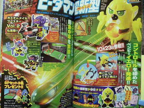 books20101015P1010160.jpg