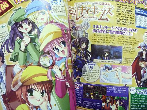 books20101207P1010632.jpg
