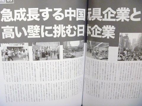 books20101211P1010639.jpg