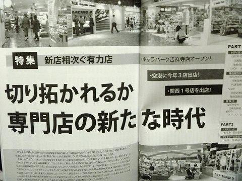 books20101211P1010640.jpg