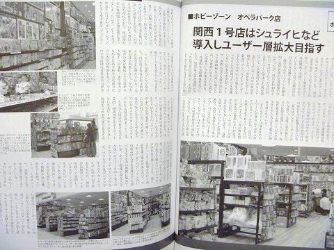 books20101211P1010641.jpg