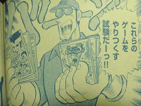 books20110108P1010778.jpg
