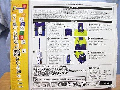 other20100510DSCF0081.jpg