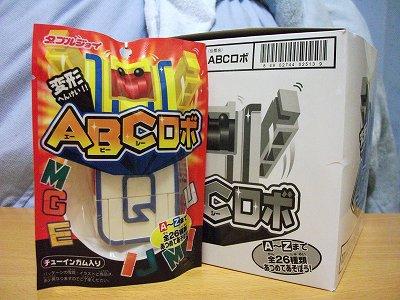 other20100524DSCF0149.jpg