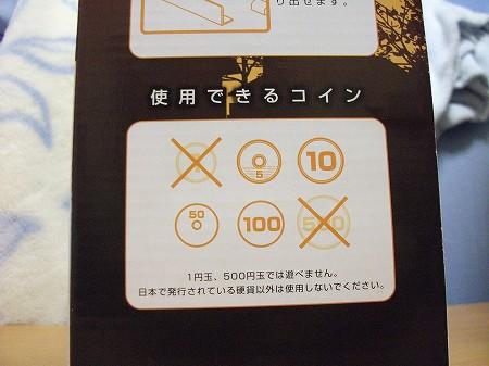 other20100703DSCF0035.jpg