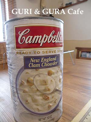 campbellchowder.jpg